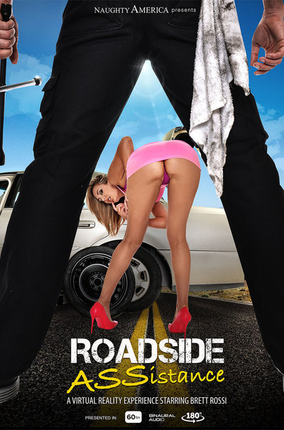 NaughtyAmericaVR Roadside ASSistance